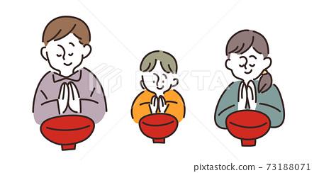 家庭餐丹然拉麵 73188071