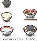 拉麵碗棕色 73188223
