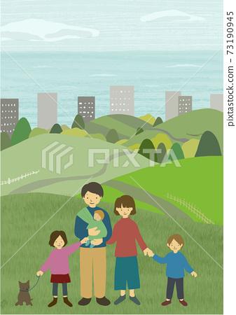 手繪的城市與自然景觀,親密的家人和寵物插圖,代表城市規劃和移民的形象 73190945