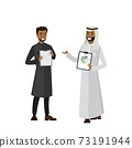 Cartoon Arab businessmen with tablets in hands 73191944