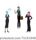 Beauty successful Muslim business women, 73191948