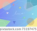 幾何圖案背景 73197475