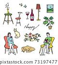 男人和女人享受在家的插圖 73197477