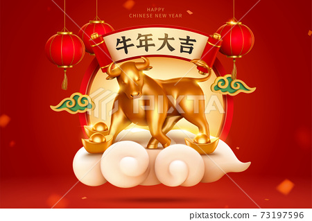3d 2021 Chinese new year ox poster 73197596