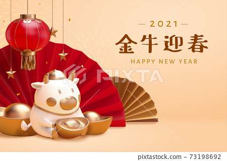 2021 3d CNY ox greeting banner 73198692