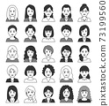 Avatar icon for business Middle-aged woman front monochrome 73199560