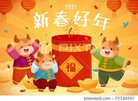 2021 CNY cute ox greeting card 73199597
