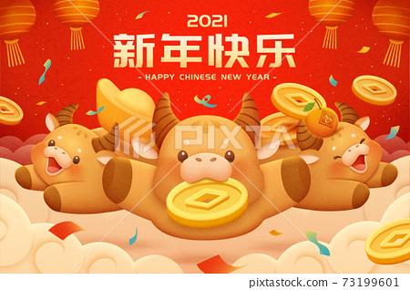 2021 CNY cute bull greeting card 73199601