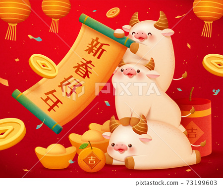 2021 CNY cute cow greeting card 73199603
