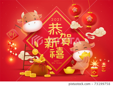 Cute year of the ox illustration 73199758
