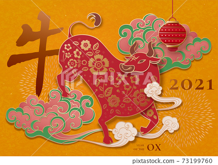 Year of the ox paper art design 73199760