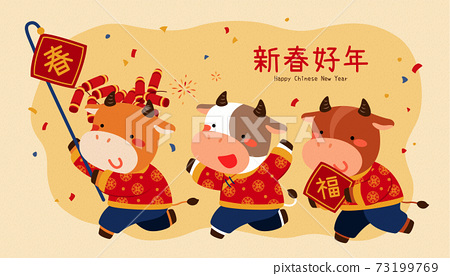 Lunar year parade with cute cows 73199769