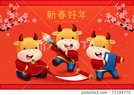 Cute cows writing calligraphy 73199770