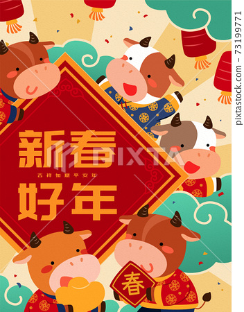 Cow family celebrating lunar year 73199771
