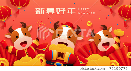 Lunar year paper art style cows 73199773