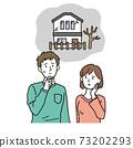 對年輕的夫婦擔心空置的房子 73202293
