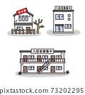 空置的房子插圖集 73202295