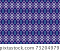 Embroidered ethnic seamless pattern. tribal motifs. Vector illustration. 73204979