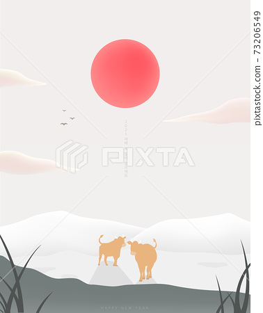 New Year's Day Background Illustration Collection 04 (sese) 73206549