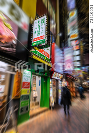 일본 도쿄 도시 경관 신주쿠의 가부키쵸에 최근 오픈 한 신형 코로나 PCR 검사 센터 = 1 월 7 일 73210651