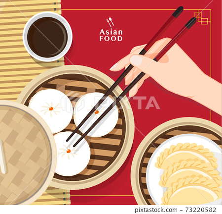 Dim sum illustration vector of Chinese food, Asian food Dim sum in Steamer 73220582