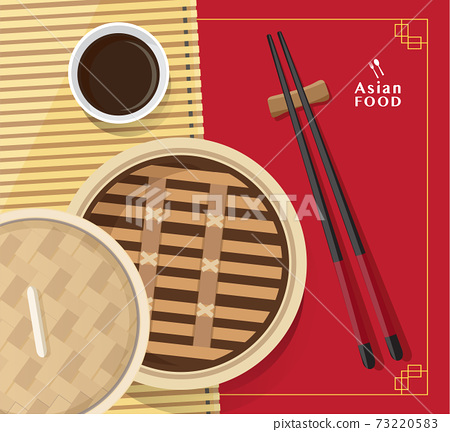 Dim sum illustration vector of Chinese food, Asian food Dim sum in Steamer 73220583