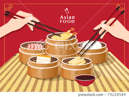 Dim sum illustration vector of Chinese food, Asian food Dim sum in Steamer 73220584