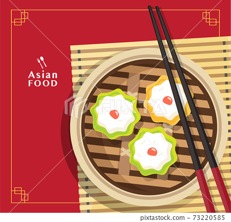 Dim sum illustration vector of Chinese food, Asian food Dim sum in Steamer 73220585