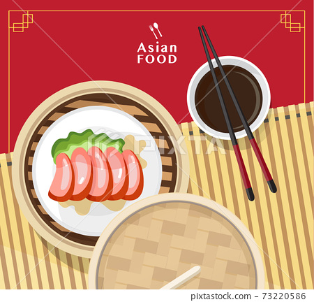 Dim sum illustration vector of Chinese food, Asian food Dim sum in Steamer 73220586