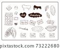簡單的線條畫插圖可可豆和巧克力 73222680