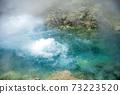 아키타 현 센 보쿠시 다마가와 온천의 대형 분사 73223520