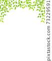 水彩風格新鮮綠色拱形框架垂直 73229591