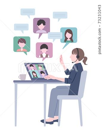 Illustration of remote work 73231043