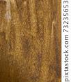 核桃漆飾面板 73235653