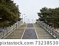 계단,일산,고양시,경기도 73238530