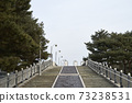 계단,일산,고양시,경기도 73238531