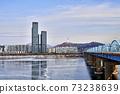 이촌렉스,동작대교,용산구,한강,서울 73238639