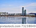 이촌렉스,용산구,한강,서울 73238649