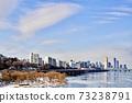 63빌딩,리첸시아,여의도,영등포구,동작구,한강,서울 73238791