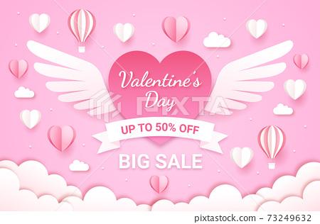 valentine card paper cut4 73249632