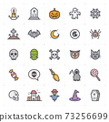 Icon set - Halloween icon outline stroke with color vector illustration on white background 73256699