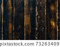 Dark Brown Wooden Planks, Texture. Rustic Backdrop. 73263409