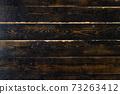 Dark Brown Wooden Planks, Texture. Rustic Backdrop. 73263412