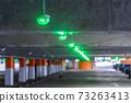 Empty Parking Garage Interior in the Mall 73263413