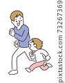 男孩和我父親一起跑步 73267369