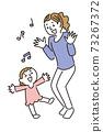 父母和孩子喜歡聽音樂跳舞 73267372