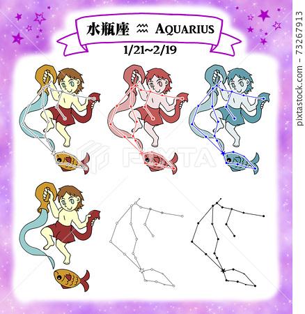 水瓶和南部魚類的星座的時尚插圖 73267913
