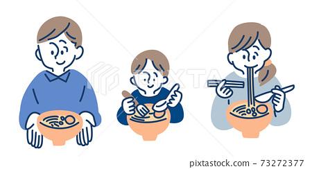 家庭餐丹然拉麵 73272377