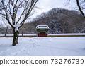 Baekyangsa寺,Baekam山,Changseong縣,全南 73276739
