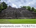 瑪雅文明卡拉科爾廢墟伯利茲 73282731